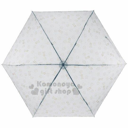 〔小禮堂〕角落生物 頭型柄摺疊雨傘《藍.貓》折傘.雨具 1