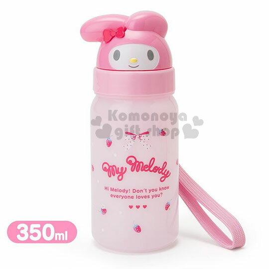 〔小禮堂〕Hello Kitty 美樂蒂 造型吸管水壺附腕繩《大臉》350ml.兒童水壺.水瓶 5