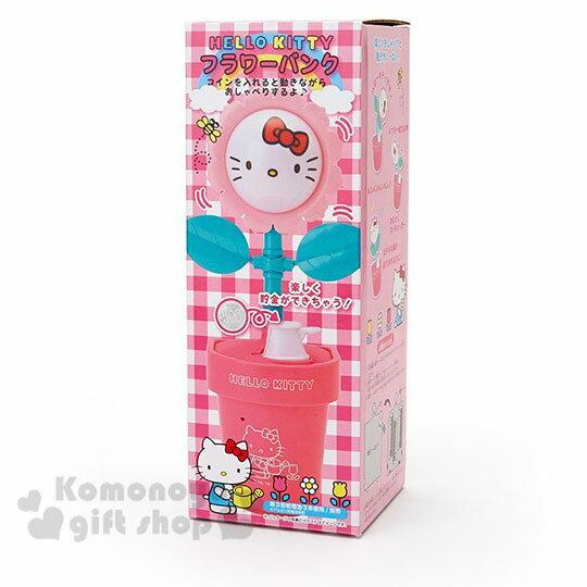 〔小禮堂〕Hello Kitty 盆栽造型聲動存錢筒《粉》擺飾.撲滿.儲金筒.精緻盒裝 1