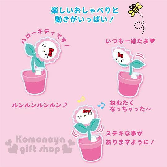 〔小禮堂〕Hello Kitty 盆栽造型聲動存錢筒《粉》擺飾.撲滿.儲金筒.精緻盒裝 7