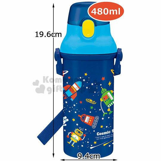 〔小禮堂〕Cosmic star 日製直飲式水壺附背帶《藍.星球》480ml.水瓶.兒童水壺 4