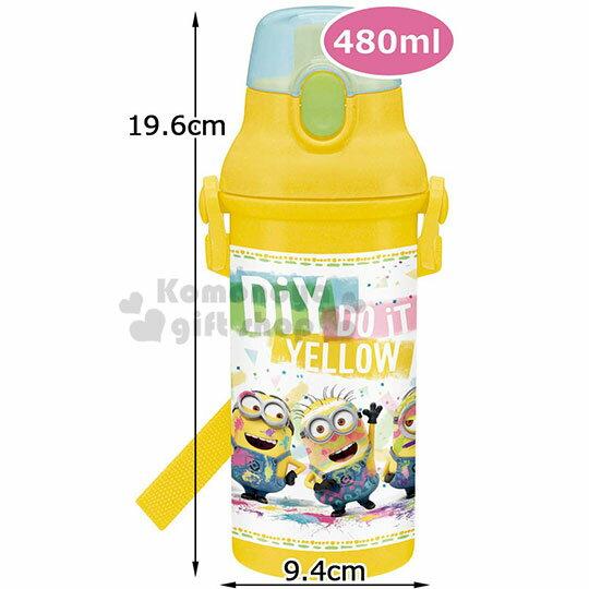 〔小禮堂〕小小兵 日製直飲式水壺附背帶《黃.油漆》480ml.水瓶.兒童水壺 4