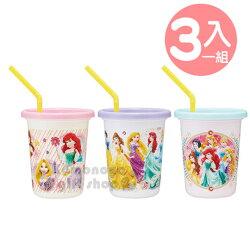 〔小禮堂〕迪士尼 公主 日製塑膠吸管杯組附蓋《3入.粉紫》320ml.飲料杯.派對杯