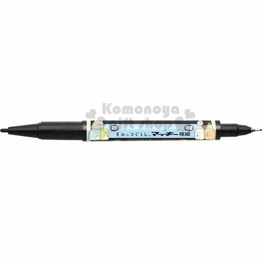 〔小禮堂〕角落生物 日製雙頭油性簽字筆《黑藍.坐姿》奇異筆.雙頭筆