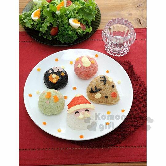〔小禮堂〕聖誕老人 聖誕節 聖誕樹 飯糰壓模組《綠紅.泡殼裝》模具.模型.押花 2
