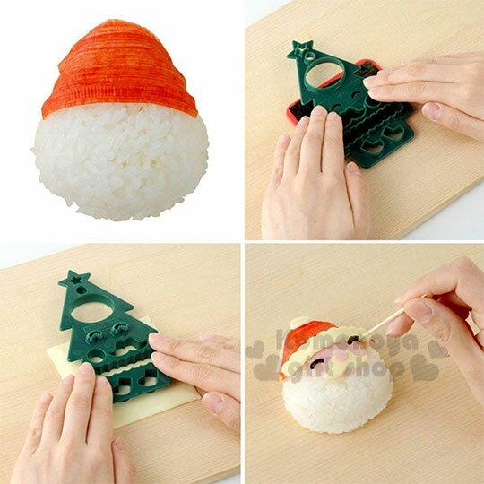 〔小禮堂〕聖誕老人 聖誕節 聖誕樹 飯糰壓模組《綠紅.泡殼裝》模具.模型.押花 4