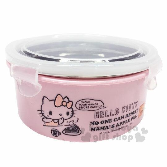 〔小禮堂〕Hello Kitty 圓形不鏽鋼隔熱四面扣便當盒《M.淺粉》700ml.環保碗 0