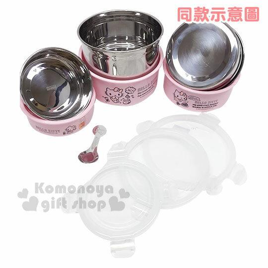 〔小禮堂〕Hello Kitty 圓形不鏽鋼隔熱四面扣便當盒《M.淺粉》700ml.環保碗 1