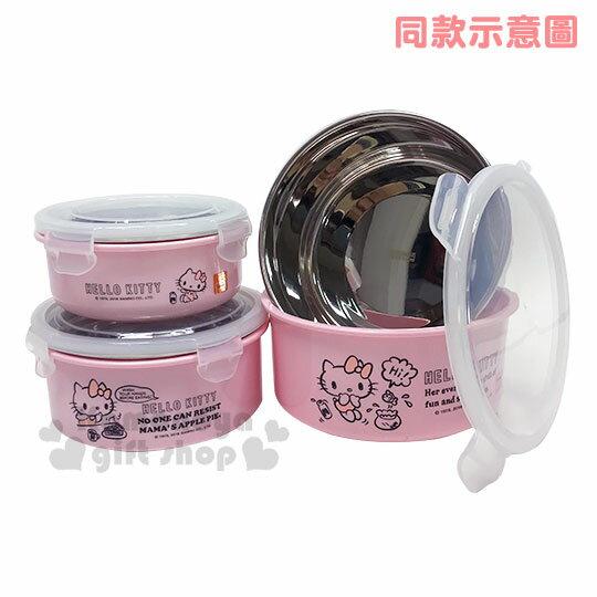 〔小禮堂〕Hello Kitty 圓形不鏽鋼隔熱四面扣便當盒《M.淺粉》700ml.環保碗 2