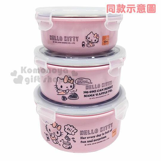 〔小禮堂〕Hello Kitty 圓形不鏽鋼隔熱四面扣便當盒《M.淺粉》700ml.環保碗 3