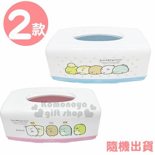 〔小禮堂〕角落生物 方形塑膠面紙盒《2款 .粉  藍》收納盒.口罩盒