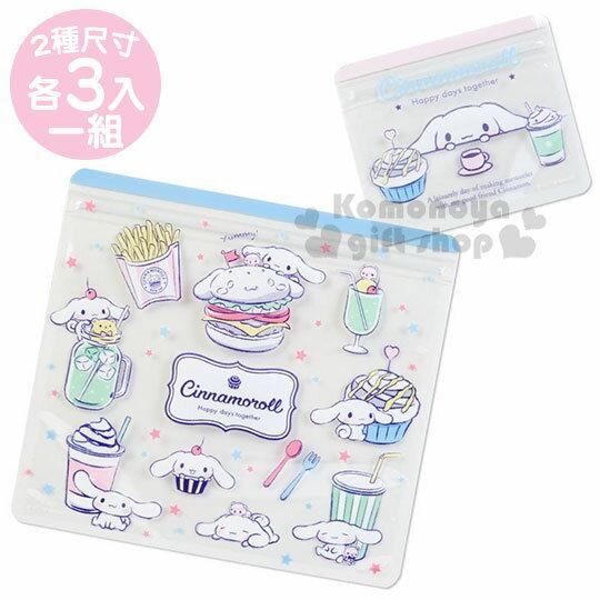 〔小禮堂〕大耳狗 透明方形夾鏈袋組《6入.藍.漢堡》收納袋.密封袋.分類袋