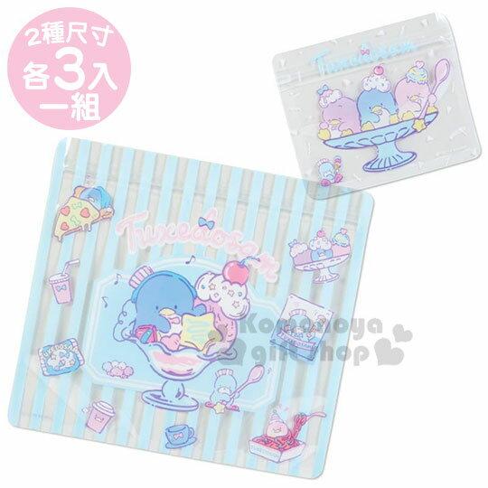 〔小禮堂〕山姆企鵝 透明方形夾鏈袋組《6入.粉藍.聖代》收納袋.密封袋.分類袋