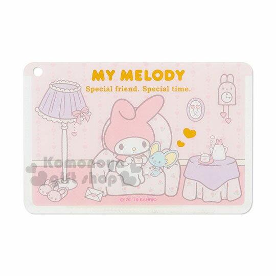 〔小禮堂﹞美樂蒂 日製方形塑膠票卡夾《粉.坐沙發》證件夾.車票夾.卡套