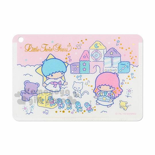 〔小禮堂﹞雙子星 日製方形塑膠票卡夾《粉白.積木》證件夾.車票夾.卡套
