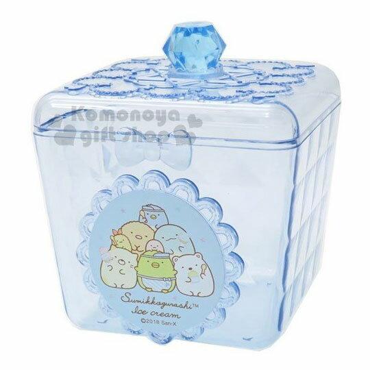 〔小禮堂〕角落生物 方形壓克力拿蓋收納罐《藍.冰淇淋》糖果罐.置物罐.飾品罐