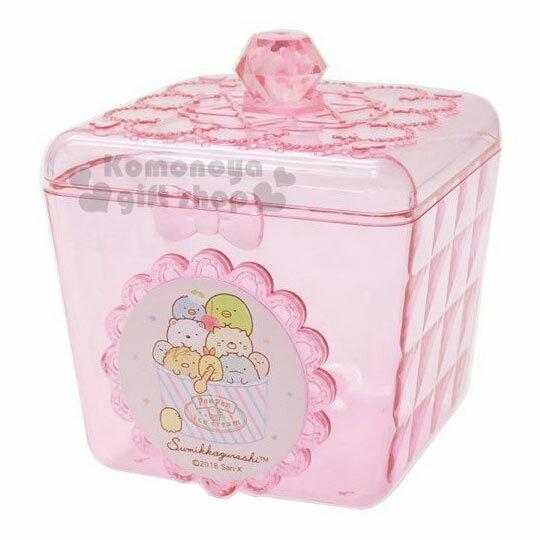 〔小禮堂〕角落生物 方形壓克力拿蓋收納罐《粉.冰淇淋》糖果罐.置物罐.飾品罐