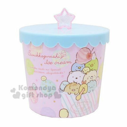〔小禮堂〕角落生物 圓形塑膠拿蓋收納罐《粉藍.杯子裡》糖果罐.置物罐.飾品罐