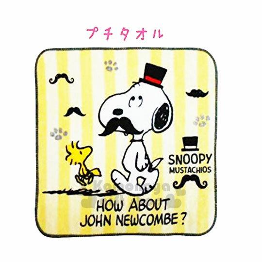 小禮堂 史努比 陶瓷馬克杯方巾組《黃白.鬍子》毛巾.手帕.咖啡杯.茶杯