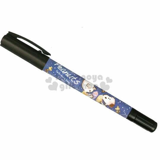 〔小禮堂〕史努比 日製雙頭油性簽字筆《藍.星空》雙頭筆.奇異筆 1