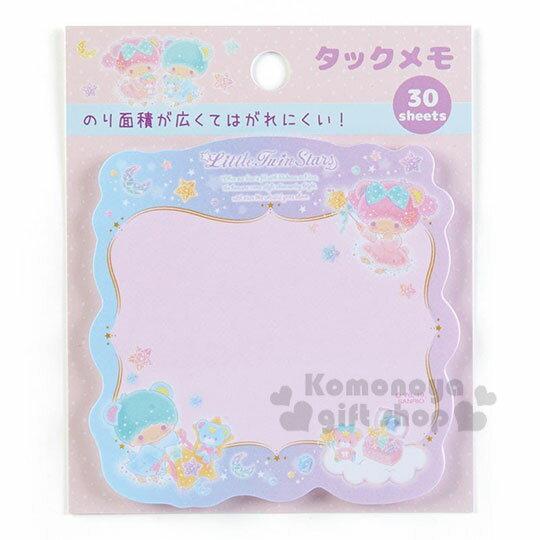 〔小禮堂〕雙子星 日 型自黏便利貼《藍紫.珠寶盒》N次貼.標籤貼.書籤貼