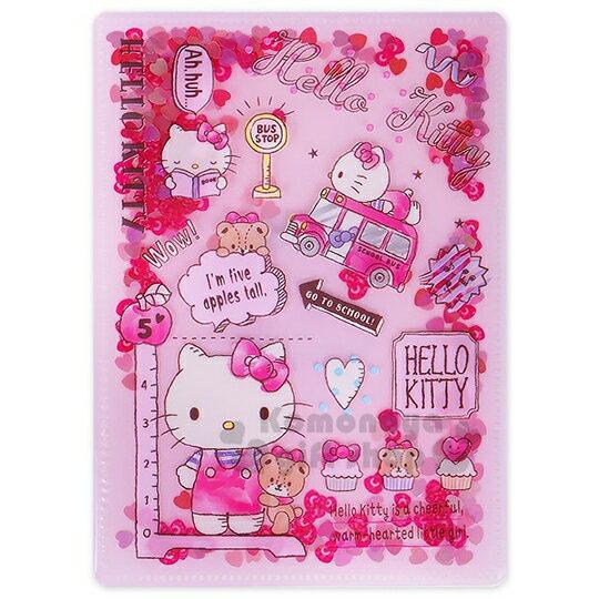 〔小禮堂〕Hello Kitty 雙開式文件夾《B6.粉黃.亮片流沙》資料夾.L夾.檔案夾