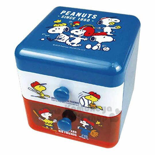 〔小禮堂〕史努比 桌上型塑膠雙抽收納盒《藍白.打棒球》置物盒.抽屜盒.飾品盒