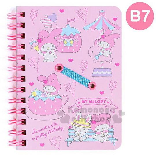 〔小禮堂〕美樂蒂 日製左翻線圈橫線筆記本《B7.粉.草莓》記事本.手札