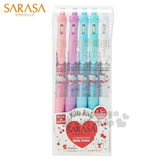 〔小禮堂〕Hello Kitty 日製牛奶色原子筆組~5色入.白.盒裝~果凍筆.ZEBRA SARASA CLIP