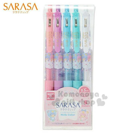 〔小禮堂〕雙子星 日製牛奶色原子筆組~5色入.粉.盒裝~果凍筆.ZEBRA SARASA CLIP