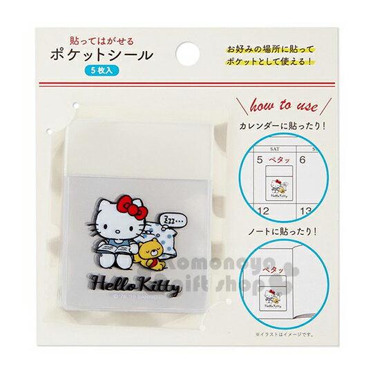 〔小禮堂〕Hello Kitty 手帳 方形迷你透明自黏收納袋組《5入.米紅》口袋貼紙.標籤貼