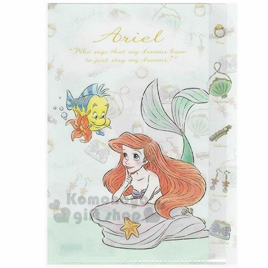 〔小禮堂〕迪士尼 小美人魚 日製L型分類文件夾《A4.綠.趴石頭》資料夾.L夾.檔案夾