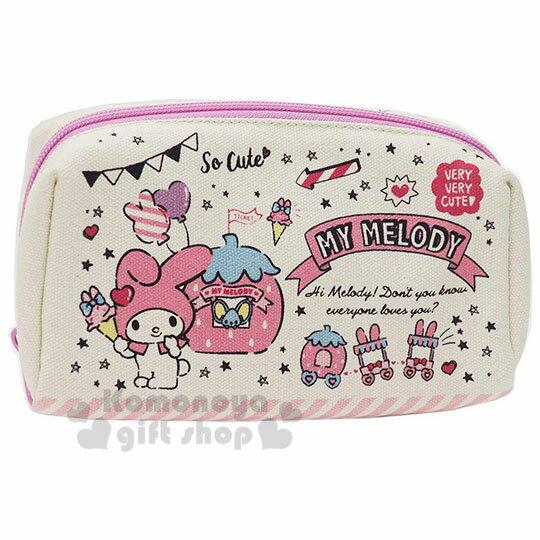 〔小禮堂〕美樂蒂 帆布方形拉鍊筆袋《粉米.遊樂園》收納包.化妝包.鉛筆盒 0