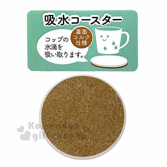 小禮堂 大眼蛙 圓形陶瓷吸水杯墊《白綠.格紋》止滑.防滑.日本金正陶器