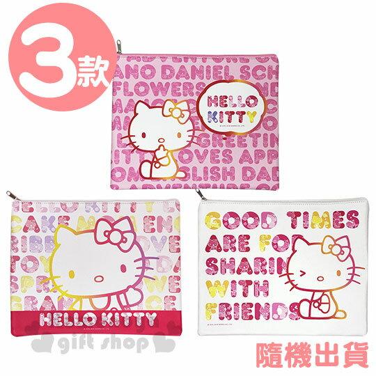 〔小禮堂〕Hello Kitty 皮質網格拉鍊資料袋《3款 .粉  白》收納袋.文件袋