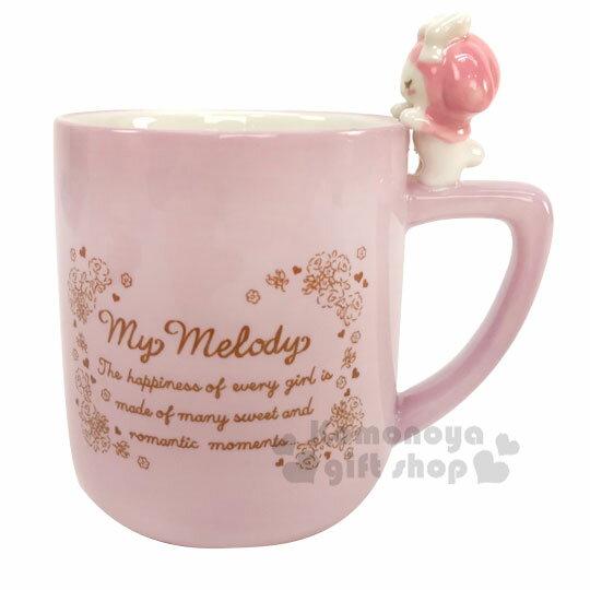 〔小禮堂〕美樂蒂 造型陶瓷馬克杯《粉.杯邊玩偶》250ml.咖啡杯.茶杯 0