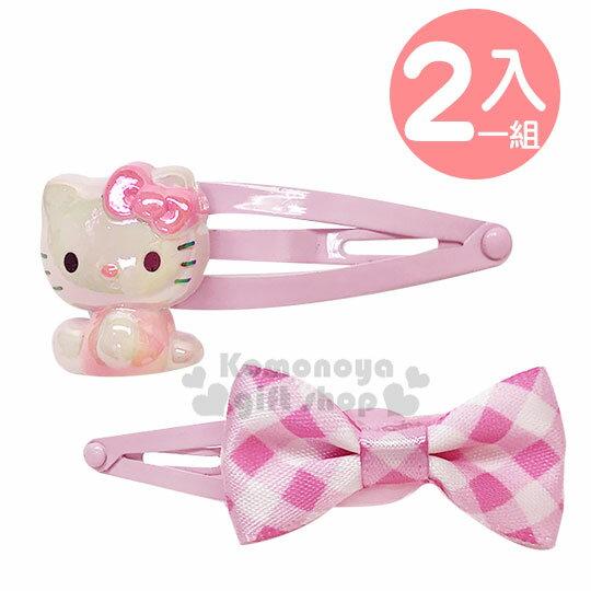 〔小禮堂〕Hello Kitty 鐳射光壓克力鐵製髮夾組《2入.粉.側坐》鴨嘴夾.彈力夾.髮飾