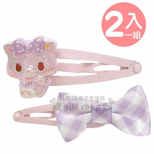 〔小禮堂〕甜夢貓 鐳射光壓克力鐵製髮夾組《2入.粉紫.坐姿》鴨嘴夾.彈力夾.髮飾