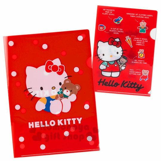 〔小禮堂〕Hello Kitty 日製L型文件夾組《2入.A4.紅》資料夾.L夾.檔案夾.45週年 系列