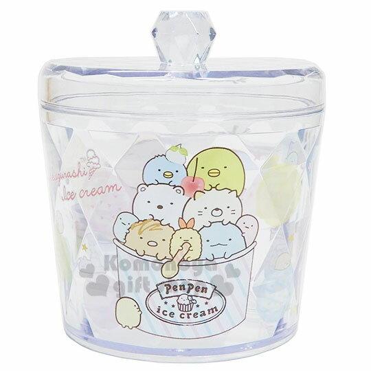 〔小禮堂〕角落生物 圓形壓克力拿蓋收納罐《白.冰淇淋》置物罐.棉花罐.收納盒