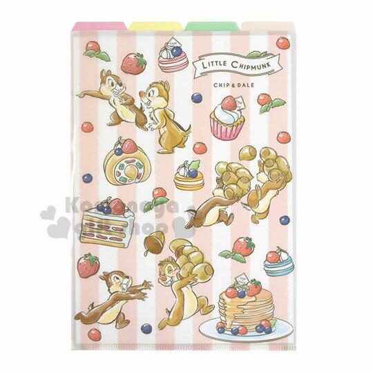 〔小禮堂〕迪士尼 奇奇蒂蒂 L型分類文件夾《A4.棕粉.條紋甜點》資料夾.L夾.檔案夾