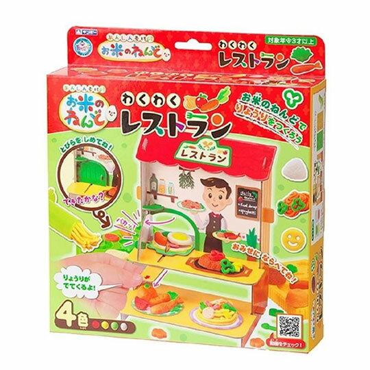 〔小禮堂〕日本銀鳥 牛排店 天然米黏土玩具組《4色.紅盒裝》兒童玩具.美勞玩具 0