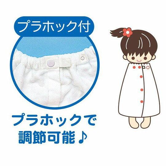 〔小禮堂〕角落生物 兒童棉質無肩帶浴裙《綠白.人魚裝》70x130cm.毛巾.浴巾 1