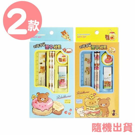 〔小禮堂〕懶懶熊 拉拉熊 四件式文具組禮盒《2款隨機.藍 / 黃》鉛筆.尺.橡皮擦.削筆器 0