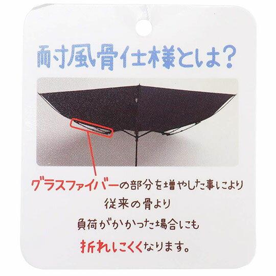 〔小禮堂〕角落生物 彎把防風傘骨折疊傘《綠棕.抱玩偶》折傘.雨具.雨傘 3