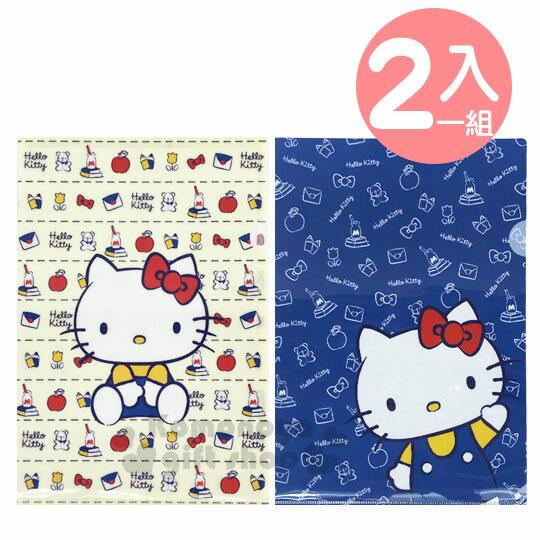 〔小禮堂〕Hello Kitty L型文件夾組《2入.A4.米藍.物品》資料夾.L夾.檔案夾