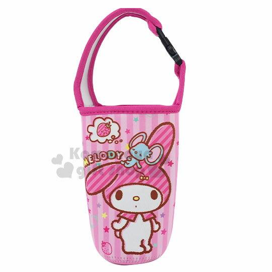 〔小禮堂〕美樂蒂 潛水布飲料杯套《粉.直紋》手搖杯套.環保杯袋.水壺袋
