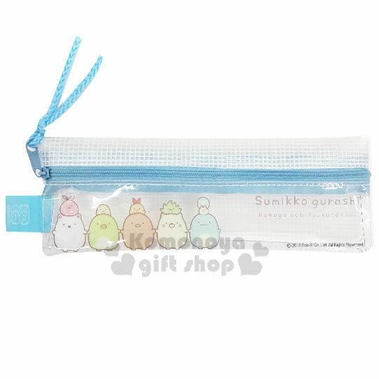 〔小禮堂〕角落生物 防水網狀拉鍊扁筆袋《藍白.拉手》收納包.化妝包.鉛筆盒 0