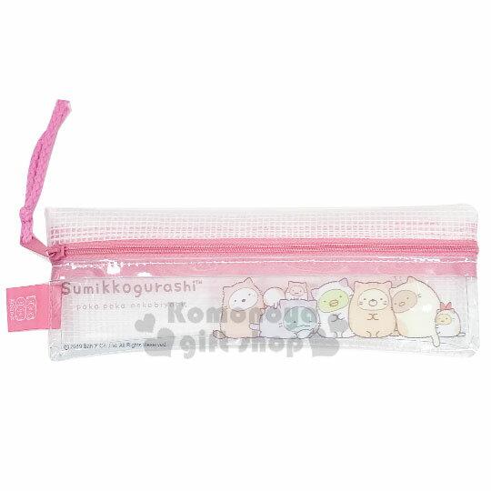〔小禮堂〕角落生物 防水網狀拉鍊扁筆袋《粉白.貓裝》收納包.化妝包.鉛筆盒 0