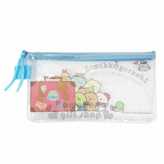 〔小禮堂〕角落生物 防水網狀扁平拉鍊筆袋《藍白.旅行》收納包.化妝包.鉛筆盒 0